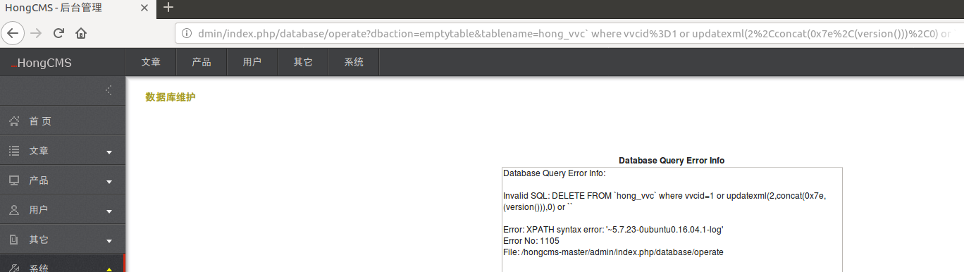 HongCMS 3 0 0 - (Authenticated) SQL Injection - PHP webapps